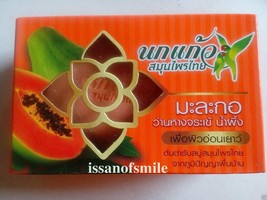 6 Parrot Herbal Soap Papaya Aloe vera Honey Skin Lightening Anti Wrinkle... - $22.00