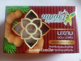 6 Parrot Herbal Soap Tamarind Turmeric Honey Skin Lightening Anti Wrinkl... - $22.00