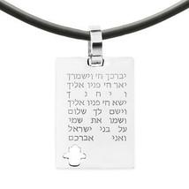 Stainless Steel Judaica Hamsa Shema Charm Pendant Jewish Israel Rubber N... - $16.34+