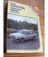 CLYMER SHOP MANUAL #A195 TOYOTA Corona 1970-82 Beautiful 370 pages *LOOK!* - $1.60