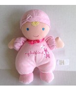Carter's My First Friend Doll Pink Blonde Hair Blue Sewn Eyes Baby Rattle - $14.84