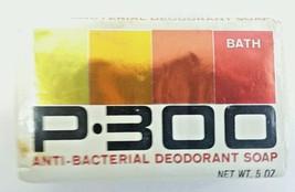 VTG P-300 Colgate Palmolive Anti-Bacterial Deod... - $9.89