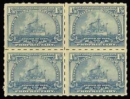 RB26p, Mint NH/HR VF Block of Four Proprietary Stamps Cat $175.00 - Stua... - $125.00