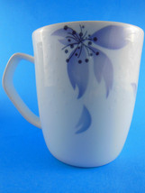 Hayo mug Rainbowhouse series Beautiful white mug with lavender purple fl... - $6.92