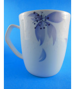 Hayo mug Rainbowhouse series Beautiful white mug with lavender purple fl... - $6.92