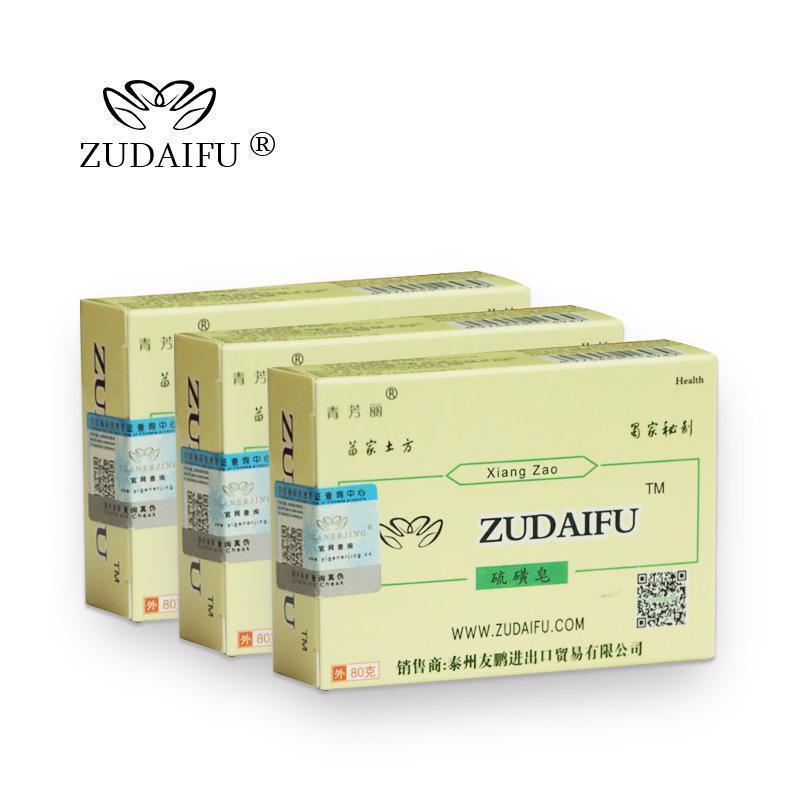 Sulfur Soap Skin Conditions Acne Bath Healthy Clean Bactericidal Antibacterial