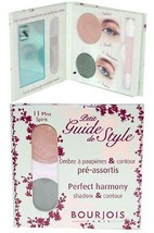 Bourjois Petit Guide de Style Perfect Harmony Eye Shadow Contour 11 Miss... - $11.88