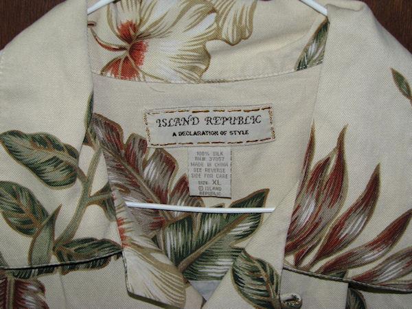 Mens Island Republic Silk Hawaiian Shirt Sz XL Tan Floral