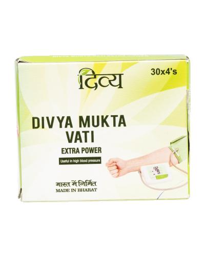 Patanjali DIVYA MUKTA VATI EXTRA POWER -Manage High Blood Pressure - 120 Tablets