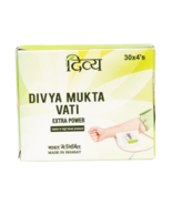 Patanjali DIVYA MUKTA VATI EXTRA POWER -Manage High Blood Pressure - 120... - $35.99+