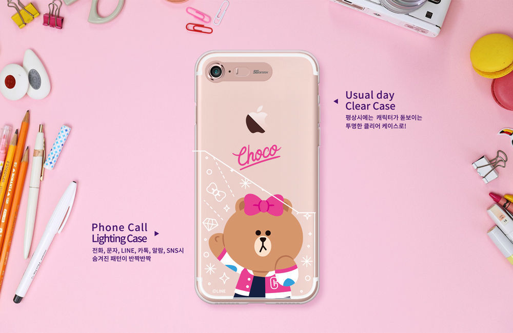 LINE Friends New CHOCO Lighting Case iPhone 7/7 Plus Cover Mobile Skin Cell Acc