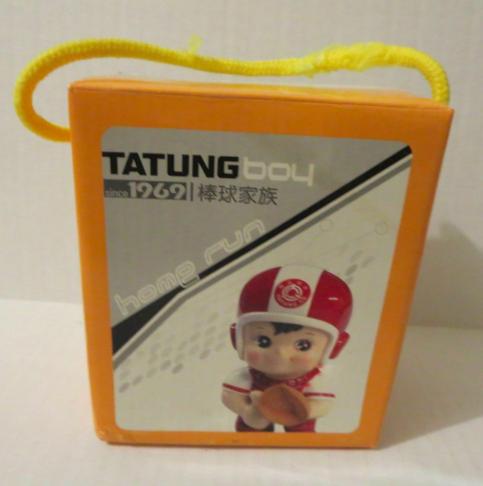 Tatung Boy Mascot Baseball Pitcher Figurine Mounted