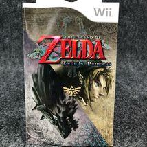 The Legend Of Zelda: Twilight Princess Nintendo Wii, Complete CIB Game image 5