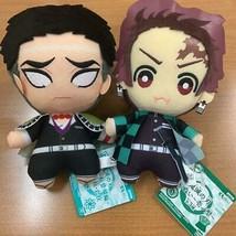 Demon Slayer: Kimetsu No Yaiba Plush Doll Stuffed Tanjiro Kamado Himejim... - $62.65