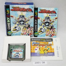 Nintendo Gameboy Color B-Daman Baku Gaiden V: Final Mega Tune Laboral 20... - $16.95