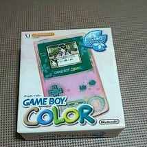 Nintendo GAME BOY Console SAKURA TAISEN Limited Edition Color Clear Cher... - $319.99