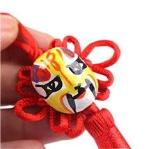 PANDA SUPERSTORE Creative Car Ornaments Chinese Knot Pendant, Red(Random Color)