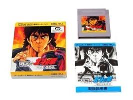 Hokuto no Ken Nintendo Game Boy Japan - $152.53