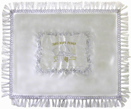 Judaica Challah Cover Shabbat Yom Tov Kiddush White Satin Silver Gold Embroidery