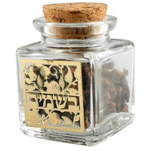 Judaica Havdalah Glass Spice Besamim Holder Box Laser Cut Plaque Pomegranate