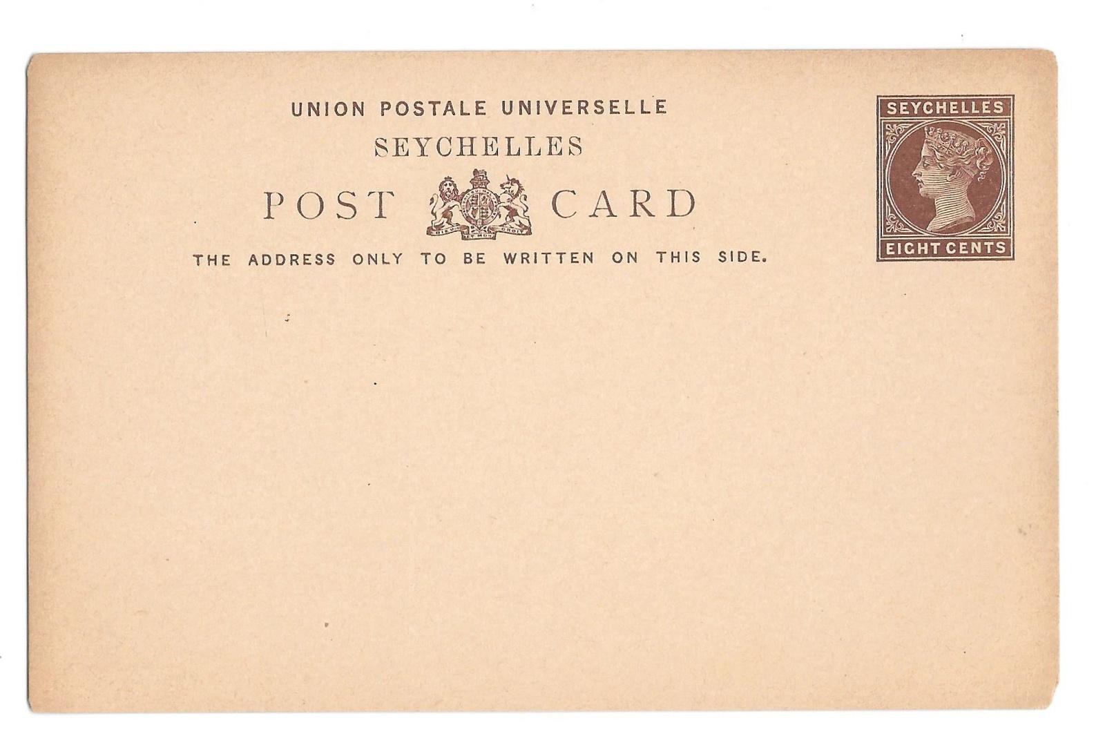 British Seychelles 1890 QV 4c and 8c 2 UPU Postal Stationery Card image 4