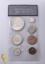 1964-1967 Netherlands Antilles 7 pc Gulden Coin Set (BU) Brilliant Uncir... - $58.56