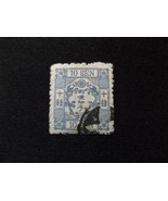 Used Stamps Cherry Stamp Change Color With Pseudonym Ho 10 Sen 1 Sheet - $1,096.02