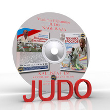 Judo for coach. V. Elchaninov.Technique of throwing in positio(Disc only). - $7.99