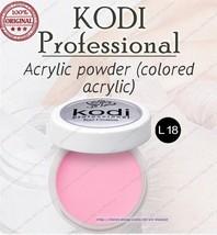 NEW Kodi professional Colored acrylic L18 4,5 g. Acrylic Powders - $15.84