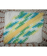 Yellow and greens magic stripe potholder1 thumbtall