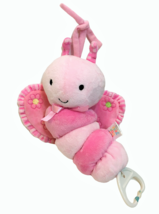 Carters Pink Butterfly Caterpillar Just One Year Musical Crib Pull Toy B... - $39.00