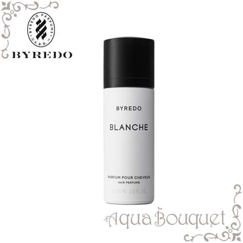 Byredo Blanche Hair Perfume 75 ML. / 2.5 Fl. Oz.
