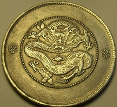 Chinese Fantasy Issue Huge 39.1mm Medallion~Dragon~Free Shipping - $7.91