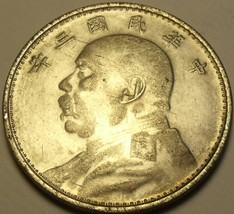 Chinese Fantasy Issue Huge 39.1mm Medallion~Fat Man Dollar~Free Shipping - $7.91