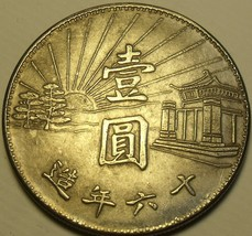 Chinese Fantasy Issue Huge 39.1mm Medallion~Pagoda~Free Shipping - $7.91