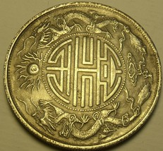 Chinese Fantasy Issue Huge 39.1mm Medallion~Fantastic~Free Shipping - $7.91