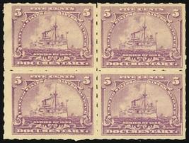 R167p, Mint NH Block of Four Battleship Documentary Stamps Cat $55 - Stu... - $45.00
