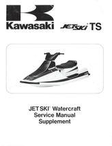 Kawasaki Jetski Ts X 2 X2 Jf650 Jf650 B Shop Service Repair 1989   1995 Manual - $8.99