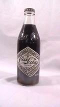 75th Anniversary Commemorative Coca-Cola Full Bottle Vintave Free Empty ... - $13.09