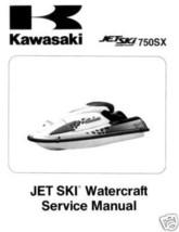 kawasaki jetski 750zxi 900zxi shop service and similar items rh bonanza com 1995 kawasaki zxi 750 service manual 1995 Kawasaki 750 ZXI