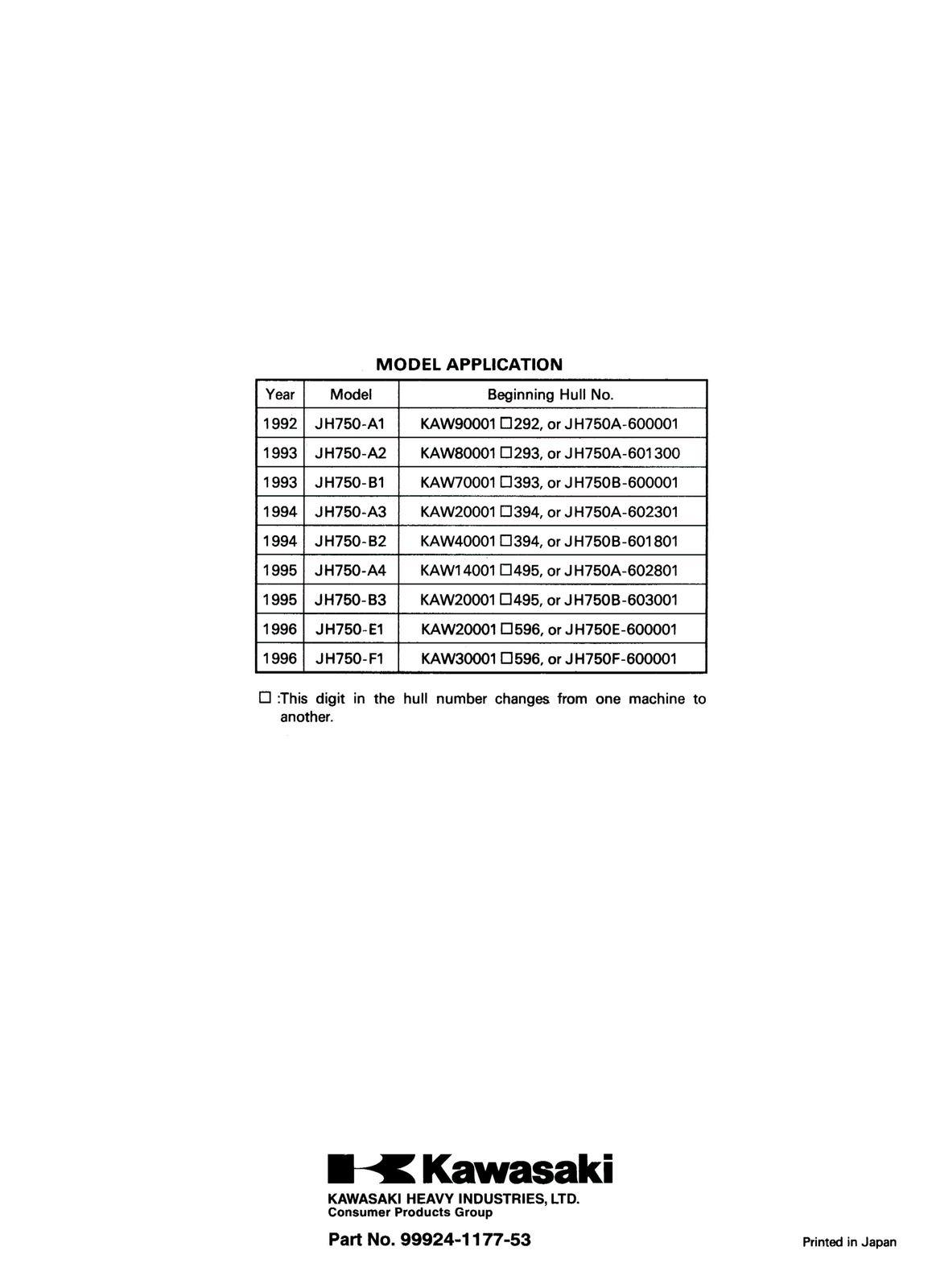 Kawasaki 750 Sts Manual Xi Wiring Diagram Jetski Super Sport Shop Service Repair 1158x1600