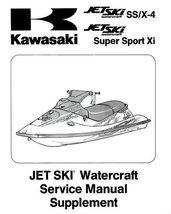 kawasaki jetski 750zxi 900zxi shop service and similar items rh bonanza com Kawasaki 750 ZXI Specs 1995 kawasaki zxi 750 service manual
