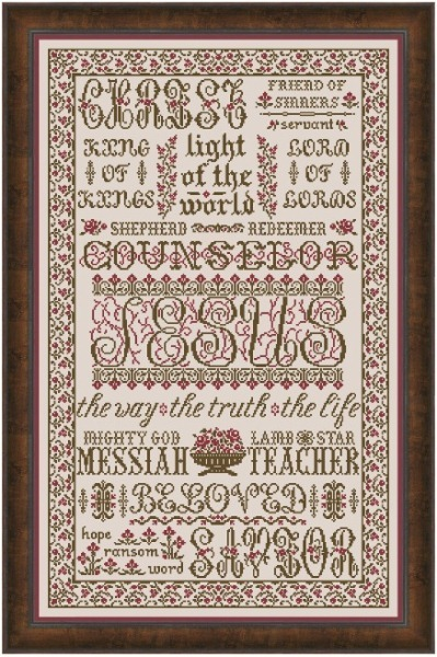 Primary image for Name Of Jesus MBT135 cross stitch chart My Big Toe Designs