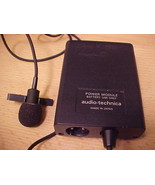 Audio Technica  Power Module with XLR AS IS - $6.95