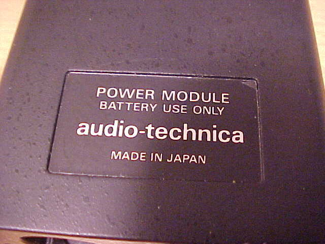 Audio Technica  Power Module with XLR AS IS