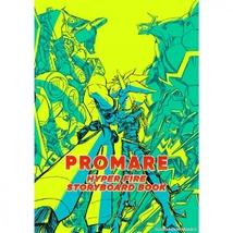 Promare Hyper Fire Story BOARD BOOK   - $145.00