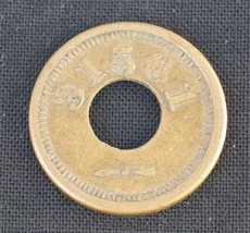 Vintage 31561 Good For 5 Cents Token Coin - $8.90
