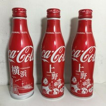 2 Panda Design Ueno & Yokohama Coca Cola Aluminum Full bottle 3 bottles 250ml - $37.62
