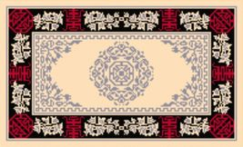 "Latch Hook Pattern Chart: READICUT #232 Mandarin Ivy 36"" x 60""  - EMAIL2u - $6.95"