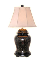 Beautiful Chinese Black Lacquer Ginger Jar Table Lamp w Shade and Finial... - €320,79 EUR